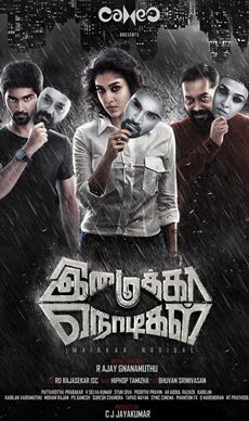 Imaikkaa+Nodigal Movie