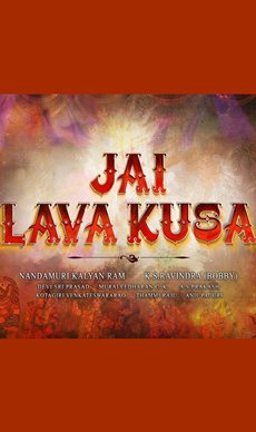 Jai+Lava+Kusa Movie
