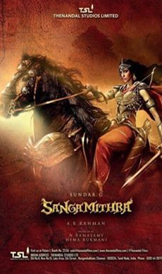 Sangamithra Movie
