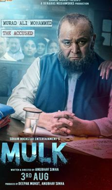 Mulk Movie