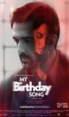 My+Birthday+Song Movie