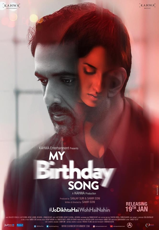 my-birthday-song