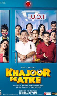 Khajoor+Pe+Atke Movie