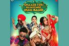 Shaadi+Teri+Bajayenge+Hum+Band Movie