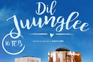 Dil+Juunglee Movie