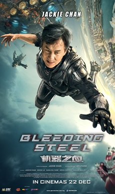 Bleeding+Steel Movie