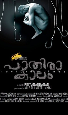 Pathirakalam Movie