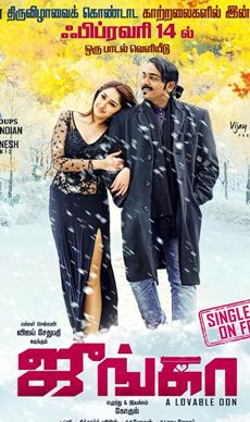 Junga Movie