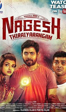 Nagesh+Thiraiyarangam Movie