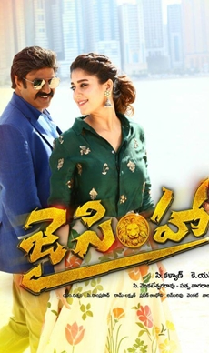 Jai+Simha Movie
