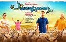 Panchavarnathatha Movie