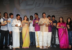 Aambala Movie Audio Launch Stills