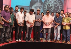 Dharani Movie Audio Launch Stills