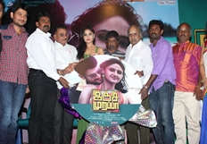 Inji Murappa Movie Audio Launch Stills