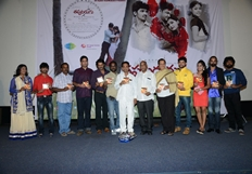 Tappatadugu Movie Audio Launch