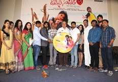 Toll Free Number 143 Audio Launch