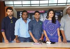Bhoo Movie Release Press Meet