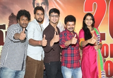 Karthikeya Movie Success Meet