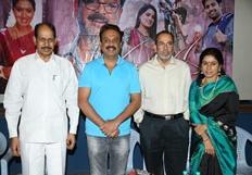 Parampara Movie Success Meet