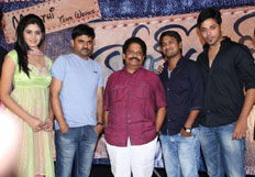 Close Friends Movie Song Launch