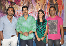 Donga Prema Movie Press Meet