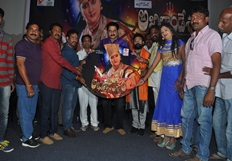 Akilandeswari Audio Function