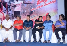 Vajram Movie Audio Launch Stills