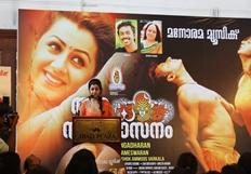 Rudhra Simhasanam Pooja Stills