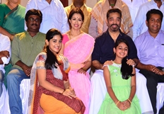 Papanasam Movie Successmeet