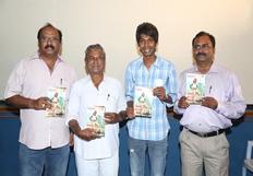 Dhanalakshmi Talupu Tadithy Press Meet