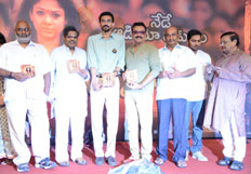 Anamika Moive Audio Launch