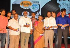 Chandamamalo Amrutham Audio Launch