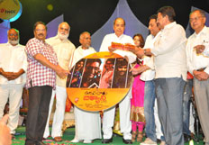 Ulavacharu Biryani Audio Launch