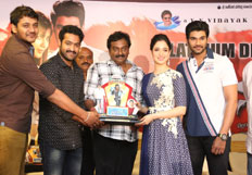 Alludu Seenu Platinum Disc Function