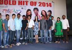 Galipatam Movie Success Meet