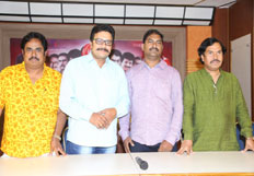 Janmasthanam Release Press Meet