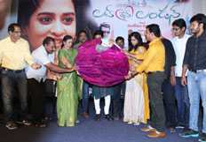 Love in London Movie Audio Launch