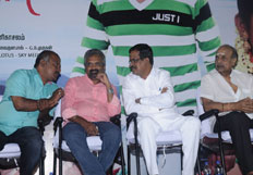 Manam Konda Kadhal Audio Launch