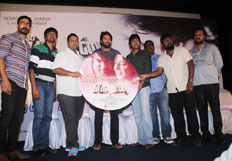 Meagaamann Press Meet Stills