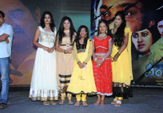 Panchamukhi Movie Audio Launch