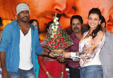 Pichekkistha Movie Audio Launch