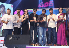 Power Audio Launch