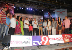 Sikindar Audio Successmeet