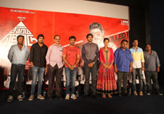 Sigaram Thodu Movie Press Meet