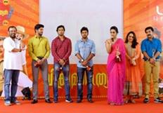 100 days Celebration of Vikramadithyan Movie