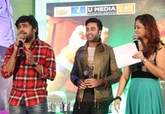 Bham Bholenath Audio Launch
