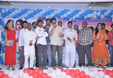 Boom Boom Audio Launch Photos