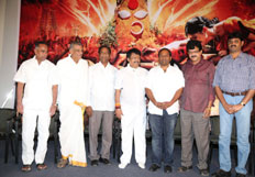 Avatharam Movie Trailer Launch