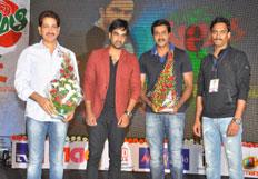 Basanti Movie Audio Launch