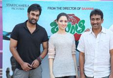 Mahesh Babu Launches Basanti Movie Trailer Stills